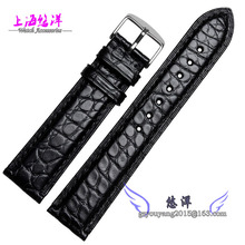 18mm 19mm 20mm 21mm 22mm black alligator leather watchband is available for men and women watch