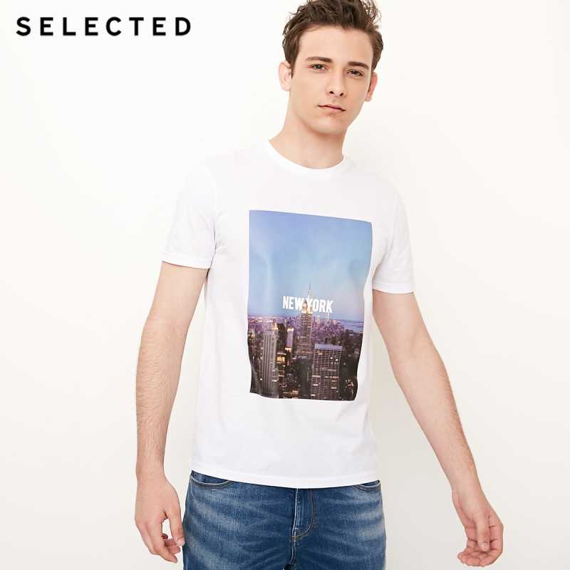 Отборная Мужская мерсеризованная хлопковая офсетная деловая футболка с короткими рукавами S | 4182T4642