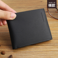 Harrms Brand Men S Genuine Leather Wallets Soft Touch For Business Man Gender 100 High Quality