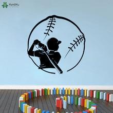 YOYOYU Wall Decal Baseball Vinyl Stickers Kids Bedroom Sports Poster Home Art Decoration Removable Decor QQ394