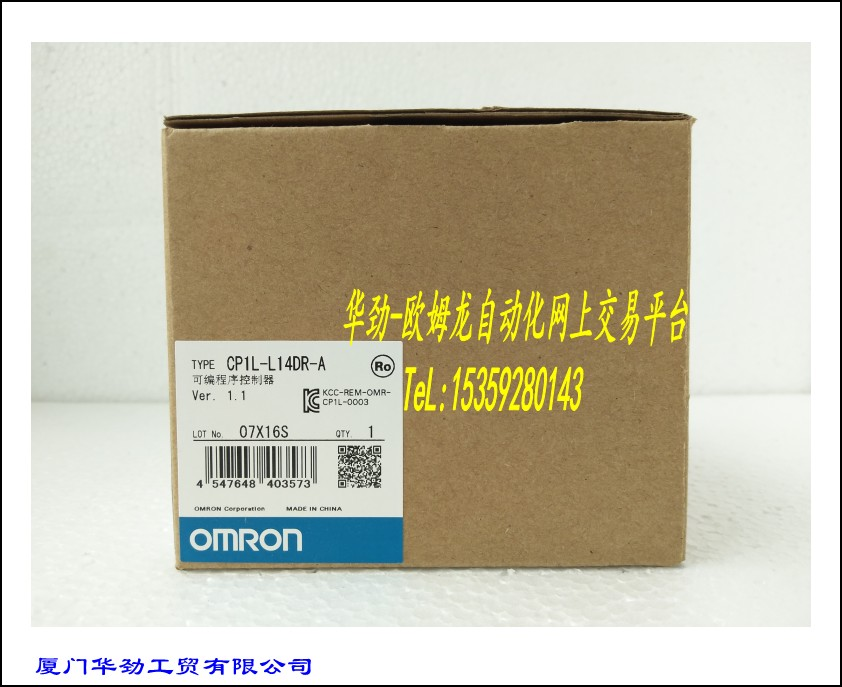 CP1L-L14DR-A OMRON Programmable ControllerCP1L-L14DR-A OMRON Programmable Controller