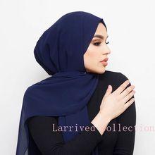 ★ LARRIVED женщины простой пузырь шифон шарф хиджаб однотонные шали головные уборы мусульманские  √