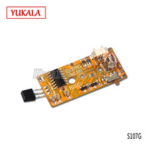 SYMA S107G - 18 receiving board PCB SYMA Mini RC Helicopter parts