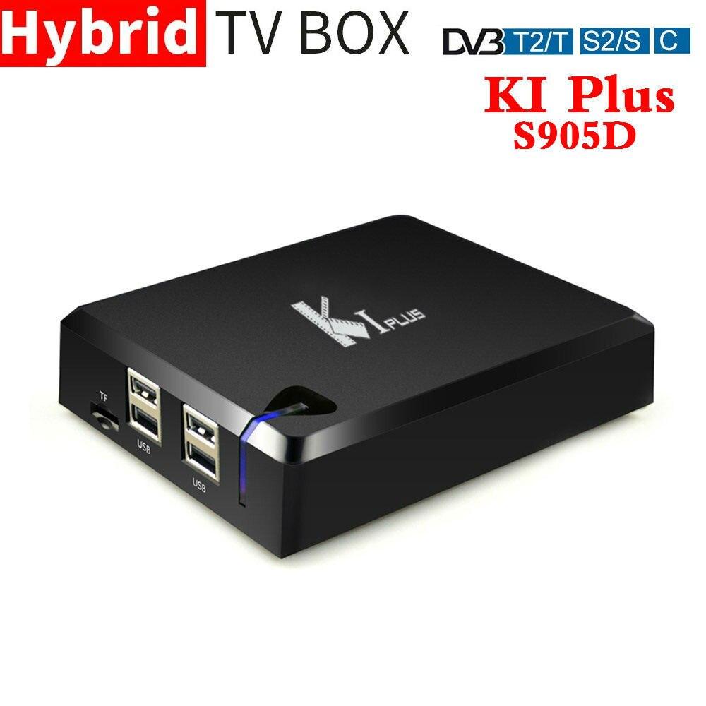 2018 New K1 PLUS DVB-T2 DVB-S2 DVB-C Android 7.1 TV BOX 4 in 1 Combo Amlogic S905D Quad Core KI PLUS Smart Set top Box 4K 1080P