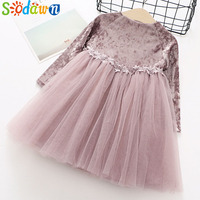 So Dawn 2017 Autumn New Girls Clothes Waist Lace Design Long Sleeve Pure Princess Dress High
