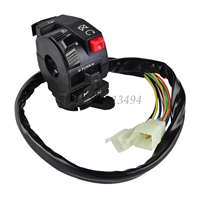 Electric 5 Function ATV Quad 4 Wheeler Left Switch Assembly With Choke Light On