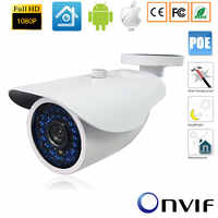 Surveillance IP Camera H.265/H.264 FULL HD 1080P 2.0 Megapixel onvif HI3516E 24IR Outdoor Camera IP 1080P DC 12V/48V PoE