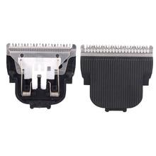 Только Сменная головка для стрижки волос лезвие для волос нож-триммер головка для Riwa K3 триммер для волос Бритва 1011