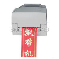 Free Shipping ADL S108A Automatic Digital Printer Satin Fabric Printer Ribbon Machine Digital Printing Machine