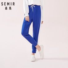 SEMIR Women's Cropped Joggers with Side Stripe Women Pull-on Sports Pants in Ankle Length with Elastic Drawstring Waistband plus rainbow stripe side drawstring pants