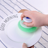 Round Handle Pot Brush Mesh Cleaning Tool Kitchen Daily Necessities Garden Tools