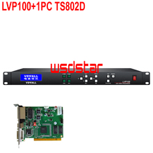 VDWALL LVP100 + 1 pc TS802D LED מעבד וידאו קלט CVBS/DVI/HDMI/VGA 1920*1200 LED השכרת מסך וידאו מעבד חדש חם מכירות