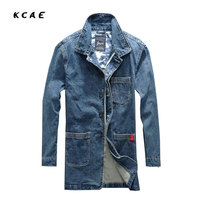 Men S Long Sleeved Autumn And Winter Men S Long Denim Jacket Korean Fashion Light Colored
