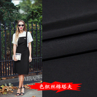 100 Silk Fabric22mm Silk Cotton Yarn Dyed Taffeta Fabric Clothing Dress Peng Skirts Wedding Fabrics Such