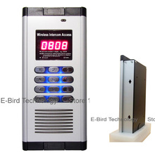 Новая горячая автоматическая GSM дверь домофон/domofon gsm открытая сборка
