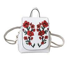 Yejia/Модная PU Рюкзак вышивка сумки женские мягкие Bolsa feminina элегантные женские Кожа рюкзаков повседневная рюкзаки