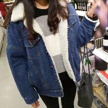 Fashion Winter Cheap Parkas Coats Women Warm Blue Wide Waisted Warm Outwear Denim Lining Fleece Jacket Overcoat Young Girls