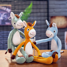55cm Creative Cute Donkey Doll Soft Plush Toys Stuffed Animal Small Cartoon Donkey Plush Doll Children Toy Gift can animal model provence donkey papo 2010 wholesale children s toys classic collection