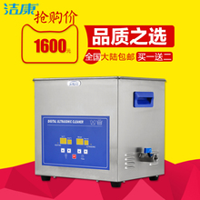 Free shipping Industrial ultrasonic cleaning machine hardware laboratory instrument circuit board cleaner cleaning machin