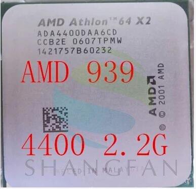 AMD Athlon X2 4400+ 2.2GHz երկկողմանի պրոցեսոր X2 - Համակարգչային բաղադրիչներ - Լուսանկար 2