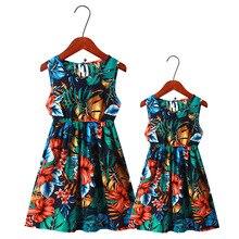 Vestidos de mãe e filha floral impressos, roupas de mãe e filha de verão, mâe e filha, vestido de praia, família, roupas que combinam