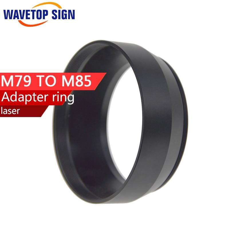 laser mark machine scan lens adapter ring M79 change to M85  M85 extand ring width 24.5mm 30mm 34mm d1370 laser printer monochrome laser print copy scan fax send lega