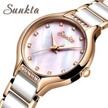 SUNKTA New Quartz Women Watches Waterproof Fashion Simple Feminine Watch Stainless Steel Ceramic Strap Watches Women Dress Clock цена и фото