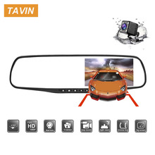 TAVIN Dual lens Car dvr Rearview Mirror Dash cam Full HD 1080P Car video camera 4.3 inch Recorder Mirror DVRs G-sensor auto cam blackview auto hd 1080p 7 inch screen display video recorder g sensor dash cam rearview mirror camera dvr car driving recorder
