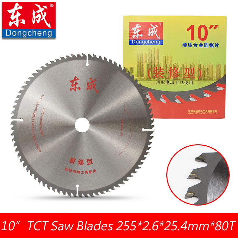 A+ Quality 10 80 Teeth TCT Circular Saw Blades For Wood 254*2.6*25.4mm*60 Teeth Table Saw Blades For Woodworking Bore 25.4mm 10 80 teeth t8a high carbon steel saw blade for expensive wood free shipping nwc108ht12 250mm super thin 1 2mm cut disk