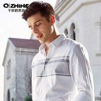 QZHIHE White Shirt Men's Cotton Slim Long sleeved Shirt Business Striped Men's Shirt Male Daily Leisure Tops 10078