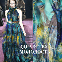 100% zijde gedrukt chiffon blauw/geel/groene stof pure natuurlijke Moerbei jurk rok materiaal