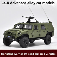 1:18 Advanced alloy car models,Dongfeng warrior off road armored vehicles model,metal diecasts,toy vehicles,free shipping