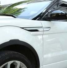 4 шт Задняя панель для land rover range evoque 2012 +