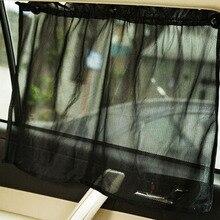 Автомобильная занавеска для боковых окон, Солнцезащитная черная сетка, марлевая занавеска, УФ-защита с присосками, дышащая 2 шт./партия, новинка, универсальная