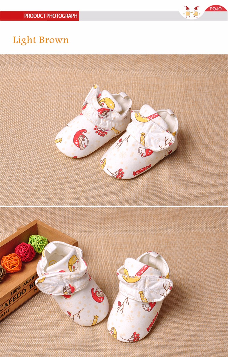 Baby Casual Shoes (4) 1