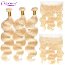 613 Blonde 3 Bundles With Frontal Closure Brazilian Body Wave Bundles With 13x4 Lace Frontal Remy Human Hair Weave Bundles(China)