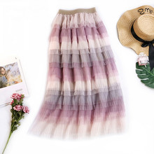 AcFirst Autumn Winter Women Fashion Pink Purple Skirts High Waist Ball Gown Pleated Ankle Length Long Mesh Gradient