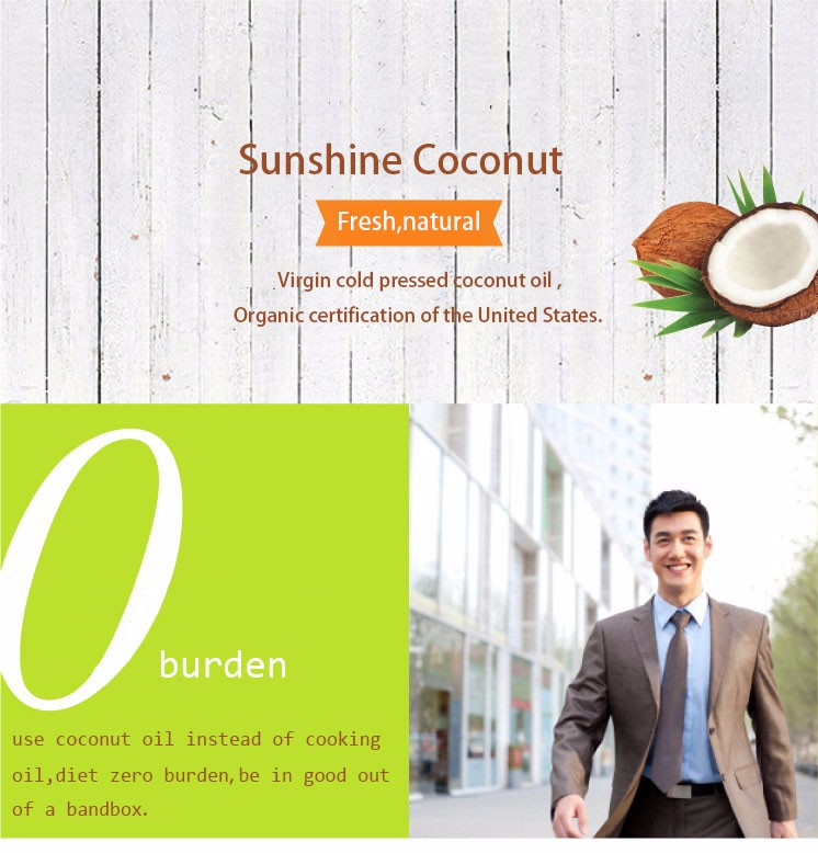 essential-oils-organic-virgin-coconut-oil-250-ml-Bottle-natural-Thailand-coconut-skin-care-hair-care-oil-body-massage-oil