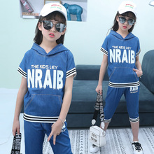 Children sets 2019 summer denim suit hooded collar elastic hem jacket belt seven points jeans girls