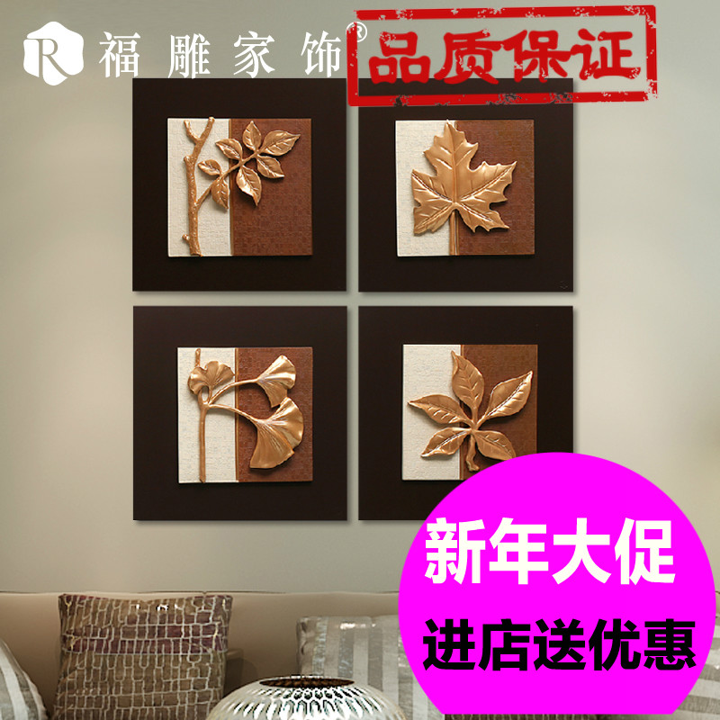 The living room decoration painting carved Fu modern minimalist triptych one.why frameless painting murals simple corridorThe living room decoration painting carved Fu modern minimalist triptych one.why frameless painting murals simple corridor
