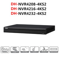 DH IP NVR NVR4208 4KS2 NVR4216 4KS2 NVR4232 4KS2 8/16/32CH Network Video Recorder 4K Support H265 IP Camera HDD Selectable