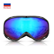Anti-fog Ski Goggles Snowmobile Eyewear Glasses UV400 Double Layers Windproof Men Women Snowboard Skiing Sport Snow Eyewear все цены