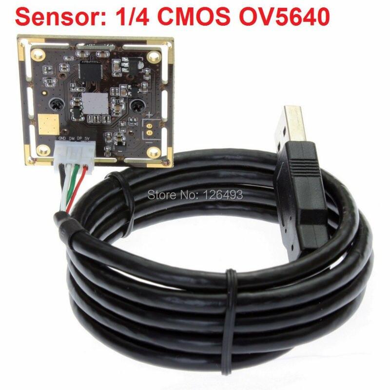 5mp usb camera module (4)