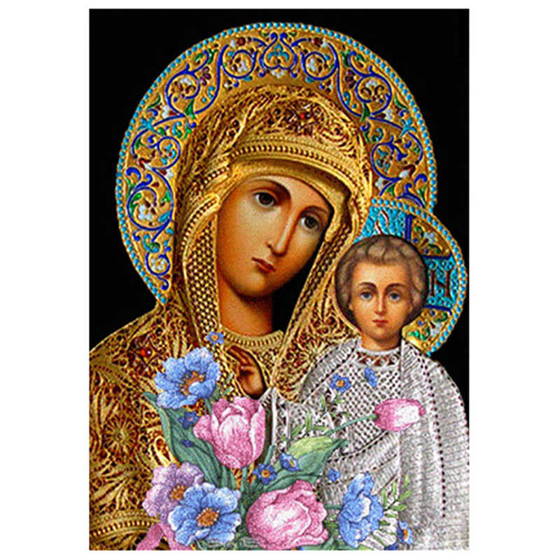 New Full square diy 5d diamond painting virgin and child diamond mosaic cross stitch diamond embroidery Religious 3d picture art