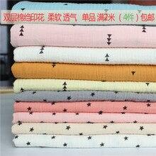 Купить с кэшбэком The Texture of Cotton Gauze Crepe Printing Fold Clothes Wear Cloth Skirt Pajamas Fabric
