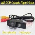 CCD Car Reverse Camera for Nissan QASHQAI X-TRAIL Geniss Sunny/ Citroen C4 C5 C-QUATRE/ Peugeot 307 Hatchback 307cc 408