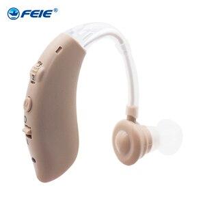 Image 4 - Aparat słuchowy USB z ładowarką S 25 medyczny aparat słuchowy regulacja głośności regulowany dźwięk głuchy sprzęt darmowa wysyłka