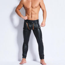 Men's Faux Leather Exotic Long Pants Sexy Gays Fetish Wet-look Long Johns Trousers Club Dancer Slim Tight Trousers 2018 Fashion цена 2017