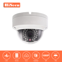 HiSecu Dome IP Camera PoE 4MP Outdoor Waterproof Infrared Night Vision Security Video Surveillance 2688 1520