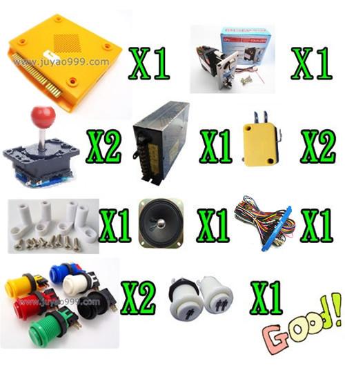 1 kit de 400 en 1 tablero de juego multi, fuente de alimentación, altavoz, joystick, botón 1P2P 1 Unidades de parte para la máquina de juego